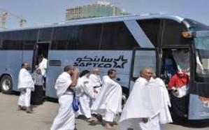 وصول 755 ألف حاج إلى المدينة المنورة