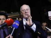 مسؤول بالامم المتحدة: دي ميستورا أوقف محادثات سوريا بسبب التصعيد الروسي