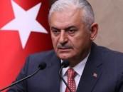 يلدريم: المحاولة الانقلابية الفاشلة لم تزعزع الاقتصاد التركي