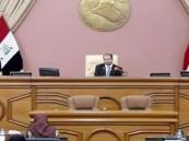 البرلمان العراقي يقر تعيين 5 وزراء جدد