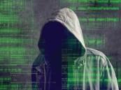 العالم يخسر 45 مليار دولار في 2018 بسبب قرصنة المعلومات