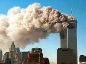 محكمة أمريكية : غرامة مالية بأكثر من 10 مليار دولار ضد إيران لإدانتها في هجمات 11 سبتمبر