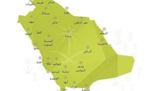 الأرصاد: سماء غائمة على شمال المملكة و غبار على مكة والمدينة