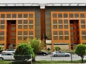 «الأعلى للقضاء»: نقل بعض اللجان شبه القضائية إلى المحاكم المختصة