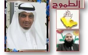 """أولياء أمور يقدمون الشكر لقائد مدرسة الطموح """"ضيف الله اللهيبي""""و"""" والمعلم هاني سلطان"""