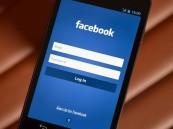 """99″ يوما من الحرية"""" حملة تطلقها شركة فيسبوك لمقاطعة موقعها كرد فعل لتجاربها النفسية على المستخدمين"""