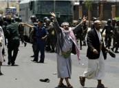 مجلس الأمن يطالب بانسحاب الحوثيين من عمران