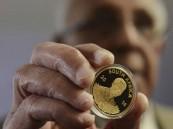 """عملات ذهبية وفضية """"لمانديلا"""" في ذكرى ميلاده الـ96"""