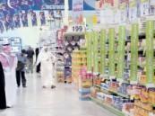 تكلفة المعيشة في المملكة تسجل 2.1 % ارتفاعاً خلال عام