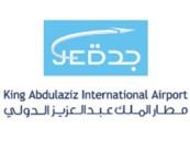 """""""مطار جدة"""" يـؤكد: الغبار لم يؤثر على الحركة الجوية"""
