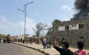 الداخلية اليمنية: 53  قتيل وجريح حصيلة العملية الإرهابية في عدن