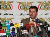 الحكومة اليمنية تستهجن إدعاءات الانقلابيين بشأن مشروع الكابل البحري