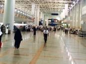 عودة الرحلات المغادرة من مطار الملك عبدالعزيز بجدة إلى طبيعتها