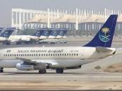 مطار الملك عبدالعزيز الدولي يوجه تنبيهاً عاجلاً للمسافرين