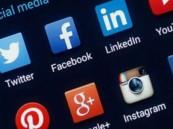 ميليشيا الحوثي تحجب مواقع التواصل الإجتماعي على مستخدميها