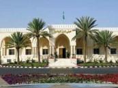 إعفاء وكيل جامعة الطائف من منصبه لمخالفات تتعلق بالنشر العلمي
