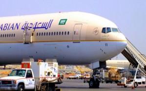 الدفاع المدني ينفذ تجربة فرضية لسقوط طائرة خارج مطار جدة