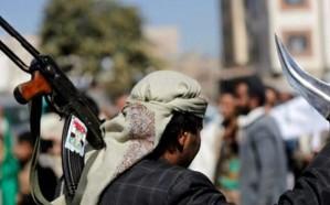 مليشيات الحوثي تعدم 15 شخصاً رفضوا القتال بصفوفها في الحديدة