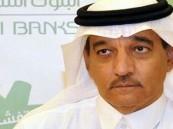 البنوك السعودية توضح حقيقة فرض ضريبة على السحب من الصرَّاف!