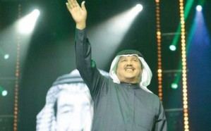"""محمد عبده يحيي حفل غنائي بملعب """"الجوهرة"""" في هذا الموعد!"""