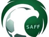 قبول استقالة ثلاثة أعضاء في اتحاد الكرة