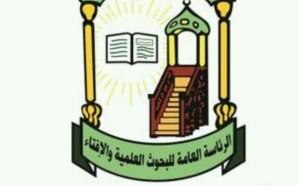 ما هي وصايا «كبار العلماء» خلال العشر الأخيرة من رمضان؟