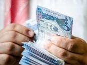 مؤسسة التقاعد: إيداع المعاشات وبدل غلاء المعيشة في هذا الموعد!