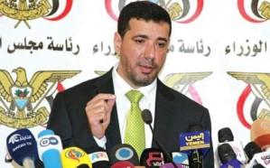 الحكومة اليمنية تكشف حقيقة محاصرة المجمع الرئاسي في عدن