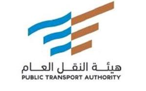 هيئة النقل توفر حافلات لنقل العوائل إلى مهرجان الجنادرية..  هذه مواعيدها!