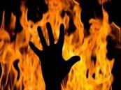 جزائرية تشعل النار في جسدها..  والسبب!