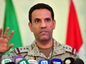 التحالف: تدمير مواقع إطلاق وتخزين الصواريخ الباليستية في صنعاء