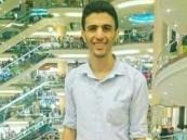 موقع إلكتروني شهير يقتل شابا مصريا.. هذه التفاصيل!