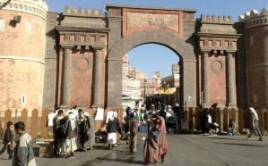ميليشيا الحوثي تبيع الآثار والتراث اليمني بالخارج.. وتفرض الهوية الإيرانيةبالداخل