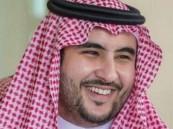 خالد بن سلمان: إيران هي تاريخ من القتل والدمار.. والنظام يدعم الإرهاب في 5 دول