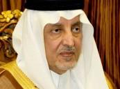أمير مكة يوجه بالتحقيق العاجل في واقعة نقل عمالة لإبل مريضة بالطائف