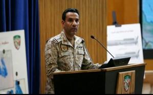 التحالف يكشف تفاصيل التصدي لصاروخ حوثي فوق جازان