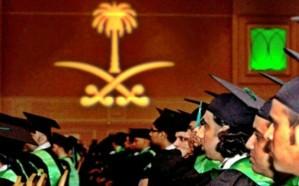 سفارة المملكة بماليزيا توجه تنبيه للطلاب السعوديين في الجامعات
