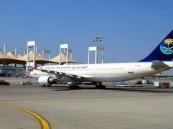 مطار جدة يعلن تأجيل وتغيير مسارات الرحلات المتجهة للرياض لهذا السبب!