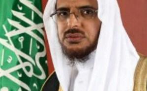 تعيين الأمير الدكتور فيصل المشاري رئيسًا لهيئة تقويم التعليم