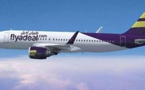 """هجوم """"تويتري"""" على طيران أديل بعد منعها طفل من ذوي الاحتياجات  من السفر.. وهذا مافعلته الشركة"""