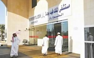 كشف حقيقة اندلاع حريق بمستشفى الملك فهد بجدة.. وهذا سبب إخلاء بعض الأقسام