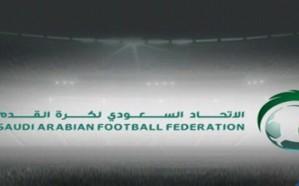 الاتحاد السعودي لكرة القدم يعتمد مكان وموعد مباراة السوبر بين الهلال والاتحاد