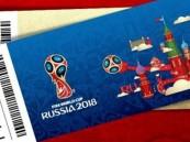 """فيديو.. """"التجارة"""" توجه تحذير بشأن تذاكر كأس العالم"""