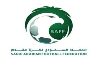 الاتحاد السعودي لكرة القدم يكشف عن مواعيد مباريات دوري المحترفين للموسم المقبل