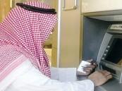 حقيقة استرجاع بطاقة الصراف في حال ابتلعها الجهاز دون مراجعة البنك