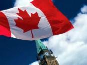 كندا تفرض رسومًا على عشرات المنتجات الأميريكية