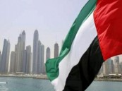 الإمارات تؤكد التزام التحالف العربي بحماية أطفال اليمن