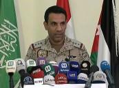 العقيد المالكي: مليشيا الحوثي عبثت بمقدرات الدولة اليمنية وهمشت مختلف شرائح المجتمع