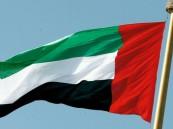 الإمارات تؤكد إلتزامها طويل الأمد تجاه الشعب اليمني