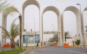 تعليق الدراسة في جامعة الملك فيصل اليوم وغدا.. لهذا السبب!